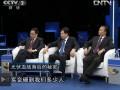 对话朱共山、李河君和刘汉元:光伏血战的秘密