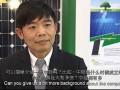 """中硅集团在2011 Intersolar EU展会期间推出具有""""黄金公差""""的""""闪电系列组件"""""""