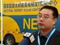 SNEC国际太阳能上海光伏展-展会盛况