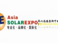 第六届德雷斯中国国际太阳能光伏(深圳)展览会