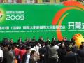 2012中国太阳能盛会|太阳能展|太阳能光伏展|多能互补展