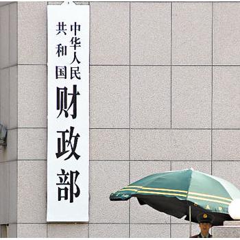 财政部通知下发 中国太阳能重构步伐加速