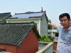 江苏电网首次吸纳居民太阳能光伏发电