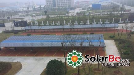 安徽六安振兴光伏自主设计100kw分布式光伏发电车棚