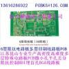 昆山PCB|昆山SMT|昆山PCB设计|昆山pcb打样|昆山pcb抄板|昆山pcb快板|昆山pcb板的生产厂家