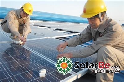 国家能源局关于公布创建新能源示范城市(产业园区)名单(第一批)