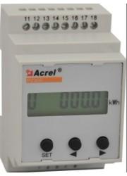 光伏太阳能专用直流电能表