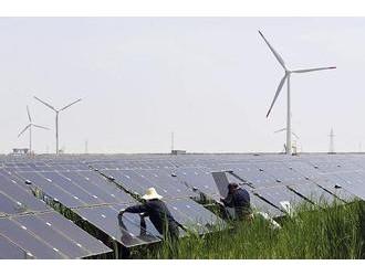 青海省太阳能发电工程竣工验收管理暂行办法