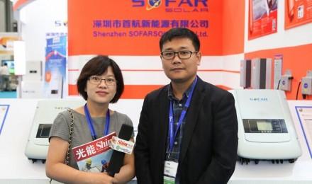 SNEC2014Solarbe专访首航新能源销售总监仲其正