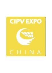 2015北京光伏展览会-第七届中国光伏四新展+Intersolar China正式开始招商!