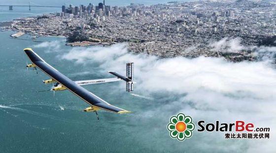 全球最大太阳能飞机展翅欲飞 冒险必须进行下去
