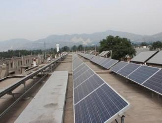 关于印发《苏州市分布式光伏发电项目备案操作规程及操作要点》的通知