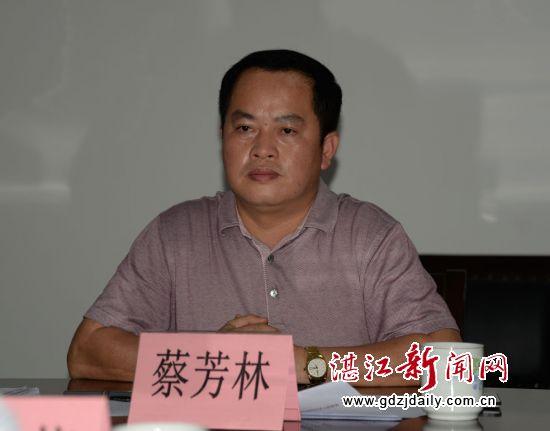 雷州市市委常委,常务副市长蔡芳林讲话图片