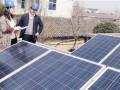 国家能源局 国务院扶贫办关于印发实施光伏扶贫工程工作方案的通知(原文)