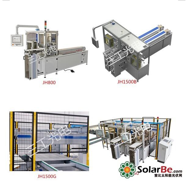 光伏生产设备 晶体硅电池组件生产设备