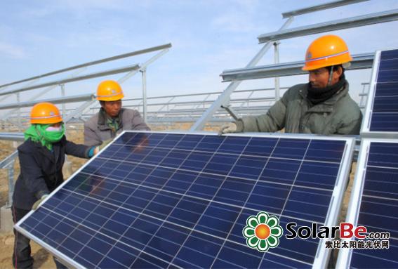 太阳能光伏电站项目问题汇总