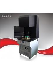 供应太阳电池单体分选机 硅片分选仪