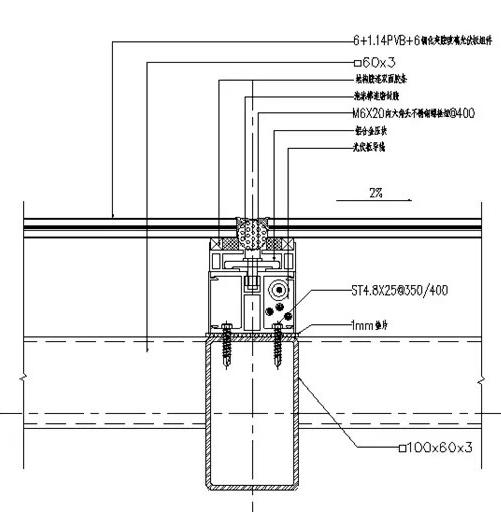 圖12 隱框采光頂豎剖面節點示意圖 3.4光電幕墻 考慮到遮擋、光伏組件的加工限制,目前的光電幕墻以隱框幕墻為主流。在隱框幕墻工程中,無論是面層的結構裝配,還是實現幕墻氣密性、水密性等建筑功能,主要依賴硅酮膠。光電幕墻用硅酮類的結構膠將光伏組件粘結在支撐結構上。硅酮結構膠是專為建筑幕墻結構裝配而設計的。可在一般的氣候條件下輕易擠出使用。硅酮類的結構膠強度高,能承受較大荷載,且具有耐老化,耐腐蝕,耐疲勞的特點。硅酮密封膠這種材料具有耐高低溫、耐紫外線照射、耐雨水而不會老化的特點,是使用壽命最長的密封膠,因