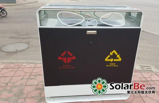 """靠太阳能工作的""""太阳能wifi垃圾桶"""