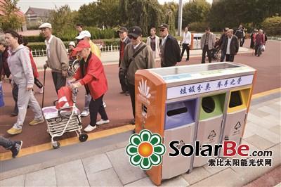 太阳能垃圾桶投入使用