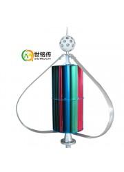 400W垂直轴鼠笼型风机路灯风力发电机12/24v风力发电
