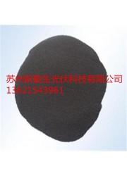 专业买卖打磨粉硅粉,地方不限,价格合理