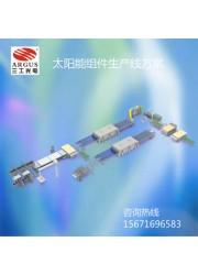 晶硅太阳能电池板组装生产线500MW