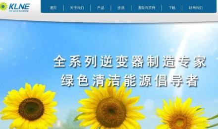 北京昆兰新能源技术有限公司