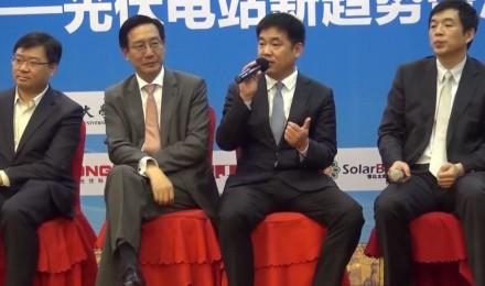 圆桌论坛:企业如何有效保证业主投资收益