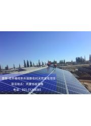 泰联50KW分布式工商业光伏电站