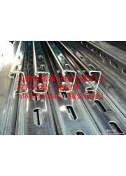 分布式光伏电站热镀锌C型钢光伏支架厂家批发价格