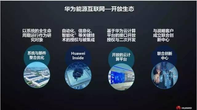 华为g7连接无线网步骤