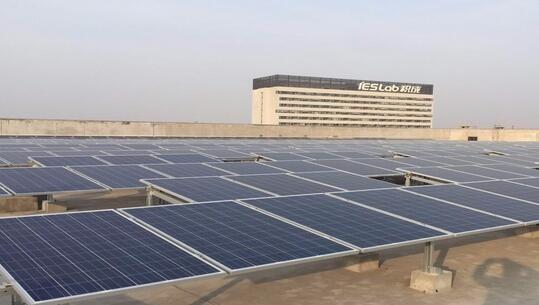济南-积成电子5mw屋顶分布式光伏电站