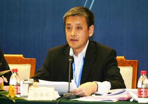 中国华电集团公司副总经理任书辉履历