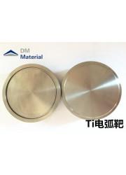 一氧化钛 TiO 氧化钛颗粒1-3、3-5mm 真空镀膜材料