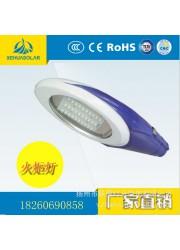 LED灯具  道路照明灯具