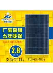 光伏发电,多晶太阳能电池板