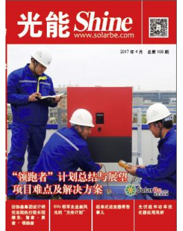 2017年4月刊