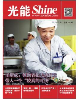 2017年5月刊