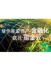 上海黑科技公司-晖保智能光伏发电 完胜勒索病毒