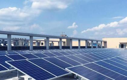 关于公布2020年第五批可再生能源发电补贴项目清单的公告