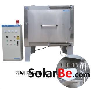 扬州百盛新能源科技有限公司是专业从事太阳能光伏、风电等新能源领域辅助加工设备的研发制造及对外精细加工的综合性企业。公司