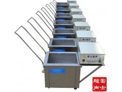 太阳能薄膜清洗设备-- 无锡雷士超声波设备有限公司