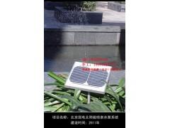太阳能水泵喷泉-- 煜林枫新能源技术(北京)有限公司