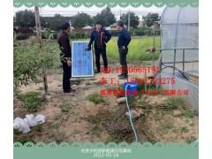 太阳能大棚灌溉-- 煜林枫新能源技术(北京)有限公司