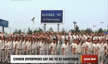 CHINESE ENTERPRISES SAY NO TO EU SANCTIONS