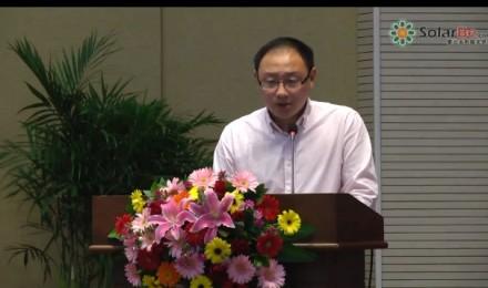 光能杂志主编曹宇主持Solarbe2013年中国分布式电站融资推动会