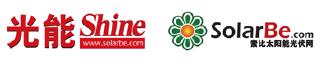Solarbe索比太阳能光伏网 & Shine光能杂志