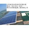 常州分布式太阳能发电