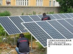 淮安光伏发电-- 南京光环光伏系统工程有限公司销售部